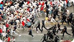 crowd rioting
